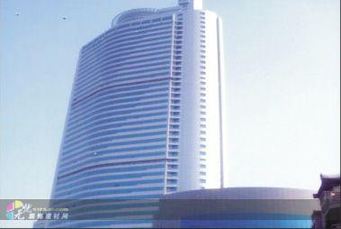 济南明珠国际大厦