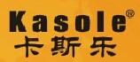 江门卡斯乐建材厂